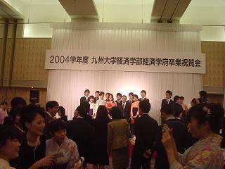 anniversary_celebration