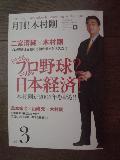 book_kimura