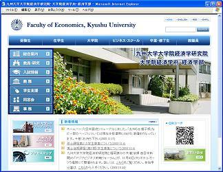 Economics_homepage_20081129