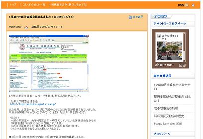 Bbs_20090412