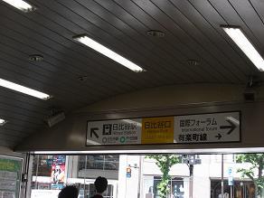 Tokyo_office_20090514_1