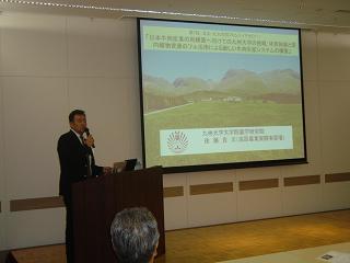 Frontier_seminar_20101022_2