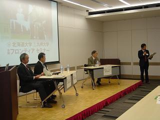 Frontier_seminar_20101022_4