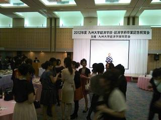 Anniversary_celebration_20130326