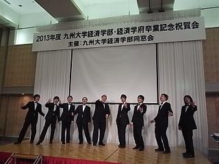 Anniversary_celebration_4_20140325