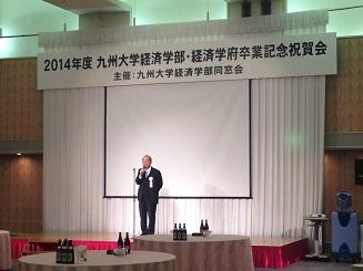 Anniversary_celebration_1_20150325