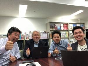 Tokyo_office_202001159