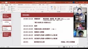 Zoom_meeting_20210403